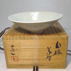 "Thumbnail of ""白磁 茶碗"""