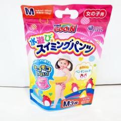 """Thumbnail of """"グーン スイミングパンツ Mサイズ3枚 女の子 おむつ パンツタイプ × 12袋"""""""