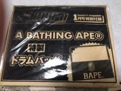 "Thumbnail of ""A BATHING APE ドラムバッグ サムライマガジン付録 新品未使用品"""