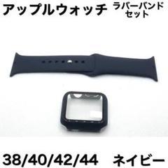 "Thumbnail of ""Sネイビー5★アップルウォッチバンド ラバーベルト Apple Watch"""
