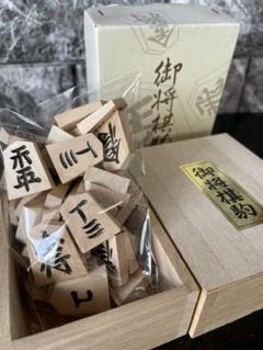 """Thumbnail of """"将棋駒 手彫り 山上作 アオカ王〜歩表彫"""""""