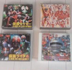 """Thumbnail of """"仮面ライダー・スーパー戦隊・メタルヒーロー CD 4つセット"""""""