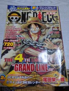 """Thumbnail of """"ONE PIECE"""""""