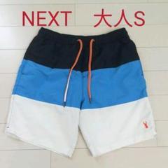 """Thumbnail of """"NEXT 大人用 水着 S"""""""