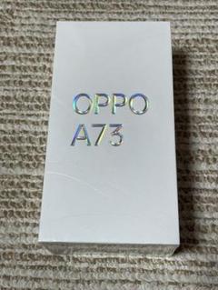 """Thumbnail of """"OPPO A73 CPH2099 ダイナミックオレンジ"""""""
