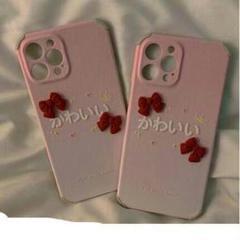 """Thumbnail of """"iPhone 7plus/8/11proのケース  かわいい 大人気  fdh"""""""