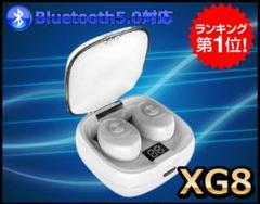 "Thumbnail of ""XG8 イヤホン ホワイト Bluetoothイヤホン"""