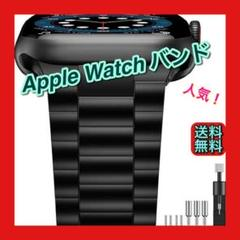 "Thumbnail of ""【新品】Apple watchバンド(44mm/42mm,ブラック)取付工具付き"""