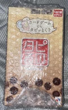 "Thumbnail of ""カードゲーム『タピるの』"""