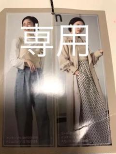 """Thumbnail of """"♡宮城舞♡しまむらコラボ スカート L プチプラのあや"""""""
