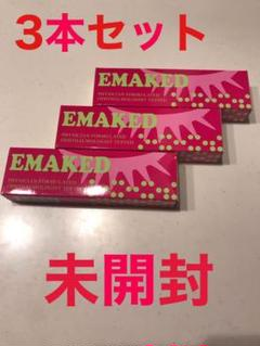 """Thumbnail of """"エマーキット 3本セット"""""""