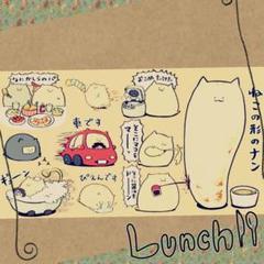"""Thumbnail of """"りん様専用ページ(漣がネクタイをした日)"""""""