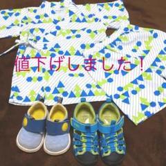 "Thumbnail of ""子供服甚平、マリンシューズIFME15.5cm、キッズスニーカー12cmまとめ売"""