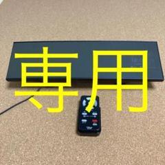 "Thumbnail of ""セルスター ASSURA AR-715MT レーダー探知機"""