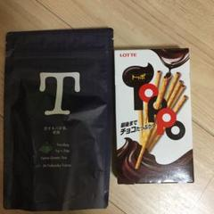 "Thumbnail of ""恋する八女茶。煎茶   トッポ"""