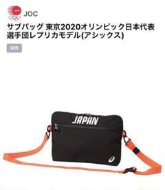 "Thumbnail of ""サブバッグ 東京2020オリンピック日本代表選手団レプリカモデル(アシックス)"""