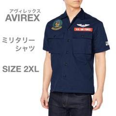 "Thumbnail of ""【AVIREX】アヴィレックス ミリタリーシャツ ファイヤー&アイス 2XL"""