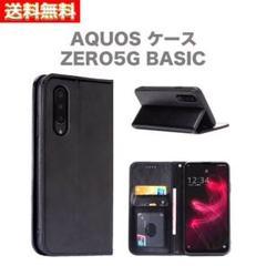 "Thumbnail of ""AQUOS zero5G basic 手帳ケース アクオス ファイブG"""