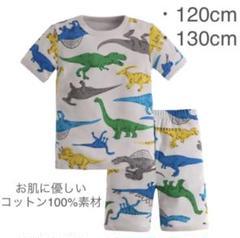 """Thumbnail of """"スピード発送☆120cm お肌に優しい綿100% パジャマ 恐竜 半袖"""""""