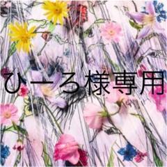 """Thumbnail of """"トッカ TOCCA  シルク混 カーディガン ボレロ 80 リボン パール"""""""