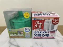 """Thumbnail of """"水作エイトコアS グリーン + コアS用交換ろ材2個,カキガラカートリッジセット"""""""