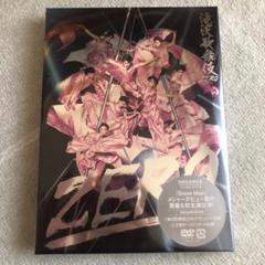 "Thumbnail of ""滝沢歌舞伎ZERO DVD〈初回生産限定盤・3枚組〉"""