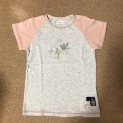 """Thumbnail of """"Tシャツ 120cm ビケット"""""""
