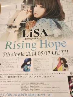 """Thumbnail of """"LiSA 「Rising Hope」 B2ポスター"""""""