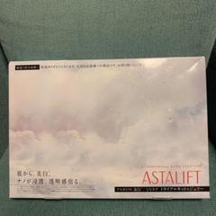 "Thumbnail of ""アスタリフト 美白/UVケア トライアルキット+ジェリー"""