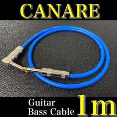 """Thumbnail of """"【新品】CANARE L-4E6S ギター/ベース シールド 1m ブルー"""""""