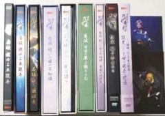 """Thumbnail of """"舞台 刀剣乱舞 DVD セット"""""""