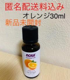 """Thumbnail of """"NOW オレンジ エッセンシャルオイル 30ml"""""""