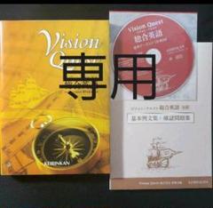 クエスト ヴィジョン ビジョン・クエスト/青春の賭け
