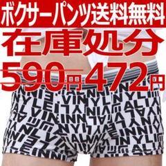 """Thumbnail of """"メンズ ボクサーパンツ G1 Lサイズ ① アンダーウエア 新品 送料込"""""""