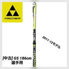 """Thumbnail of """"FISCHER GS板 2011-12"""""""