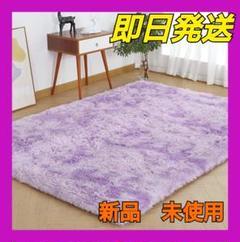 """Thumbnail of """"ラグマット カーペット ラグジュアリー 160cm×230cm 2畳用 ピンク"""""""