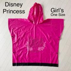 "Thumbnail of ""美品 Disney ディズニープリンセス レインポンチョ"""