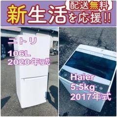 "Thumbnail of ""送料無料❗️⭐️赤字覚悟⭐️二度とない限界価格❗️冷蔵庫/洗濯機の⭐️超安⭐️2点セット♪"""
