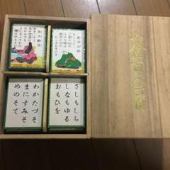 """Thumbnail of """"小倉百人一首  田村将軍堂  25年くらい前の物です‼️"""""""