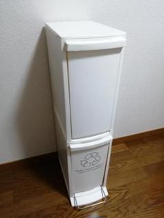 "Thumbnail of ""東谷 ダストボックス ホワイト 高さ80cm-2段 LFS-932WH"""