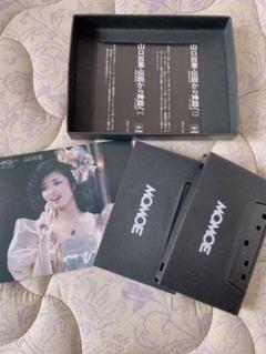 "Thumbnail of ""山口百恵 カセットテープ 最終値下げ"""