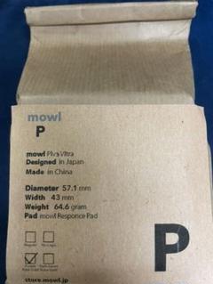 "Thumbnail of ""Mowl Plvs Vltra プルスウルトラ バイメタル ヨーヨー"""