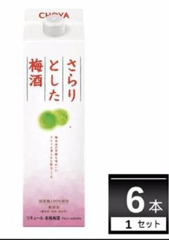 """Thumbnail of """"さらりとした梅酒 1800ml 5セット"""""""
