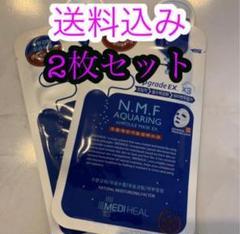 "Thumbnail of ""MEDIHEAL2枚"""