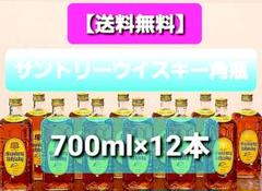 "Thumbnail of ""【送料無料】サントリーウイスキー角瓶 700ml×12本"""