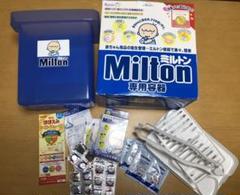 "Thumbnail of ""ミルトン専用容器 4L  錠剤24錠 など"""