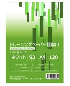 "Thumbnail of ""トレーシングペーパー A4サイズ 極厚口 93g/㎡ 66枚"""