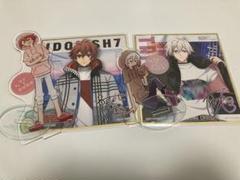 """Thumbnail of """"アイドリッシュセブン 七瀬陸 九条天 アクリルスタンド コレクダブル色紙"""""""