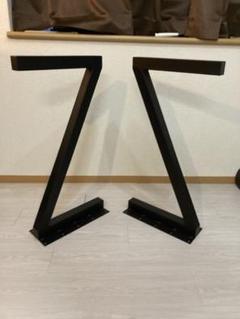 """Thumbnail of """"マットでアイアンな極太鉄脚♪ Z型 2脚ver. ダイニングテーブル"""""""