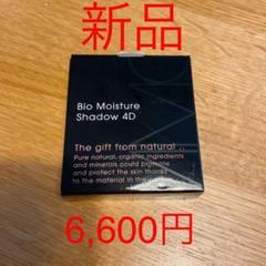 """Thumbnail of """"MiMC エムアイエムシー  ビオモイスチュアシャドー 4D"""""""